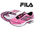 Fila Women's Fuchsia Physique Running Shoes - 29.99