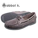 Abbot K Men's Grey Boardwalk Boat Shoes - 26.99