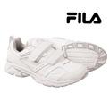 Fila Men's White Memory Capture Strap Shoes - 34.99