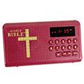 Wonder Bible Audio Player - 39.99