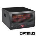 Versatile 1000/1500W Quartz H-8014 Heater - 66.66