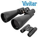 Vivitar Long Range Binocular Kit - 88.88