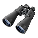Hailey's Optics MH2055 Binoculars - 59.99