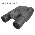 12.5mm Cassini Day/Night Binoculars with 750' Range  - 88.88
