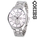 Seiko Silver Chrono Watch - 99.99