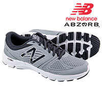 New Balance M575LG2 Running Shoes
