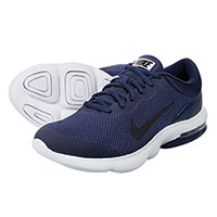 Nike Men's Navy Air Max Advantage Shoes