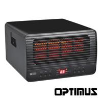 Versatile 1000/1500W Quartz H-8014 Heater