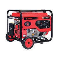 A-iPower AP4000 Gas Generator
