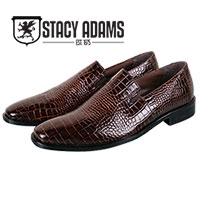 Stacy Adams Galindo Slip-Ons - Cognac