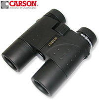 8 x 32mm XM Series Binoculars w/High Definition Optics