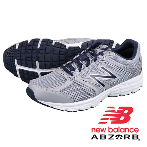 New Balance Men's Silver M460LC2 Running Shoes