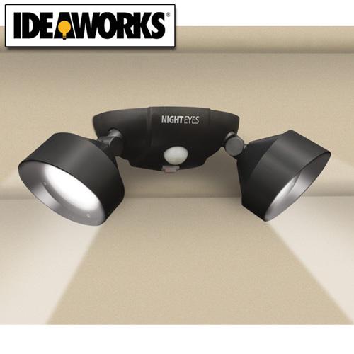 Twin Wireless Spotlights