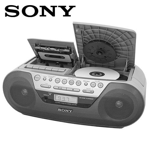 Sony Port Boombox - CD/Cassette