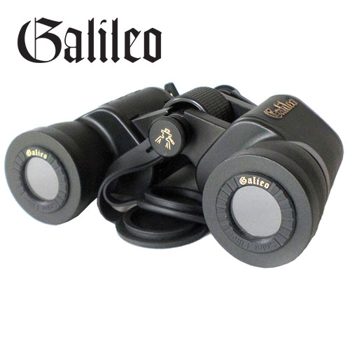 Galileo 8x40 Solar Filter Binoculars