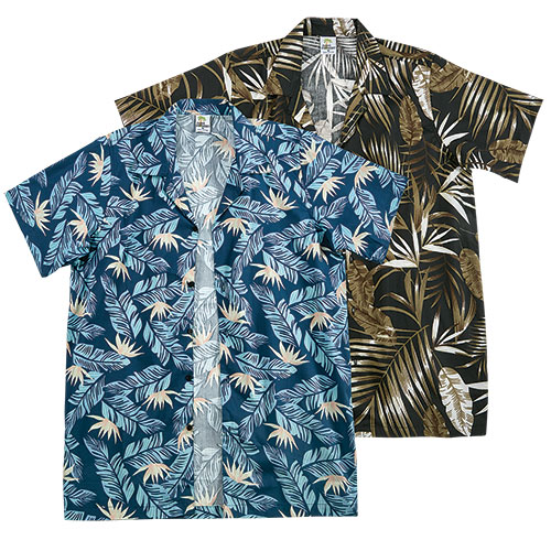 Island Shirtworks Men's Hawaiian Shirts - 2 Pack