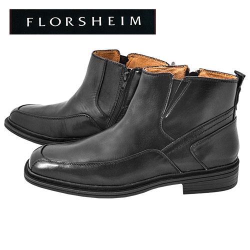 Florsheim Welter Boot