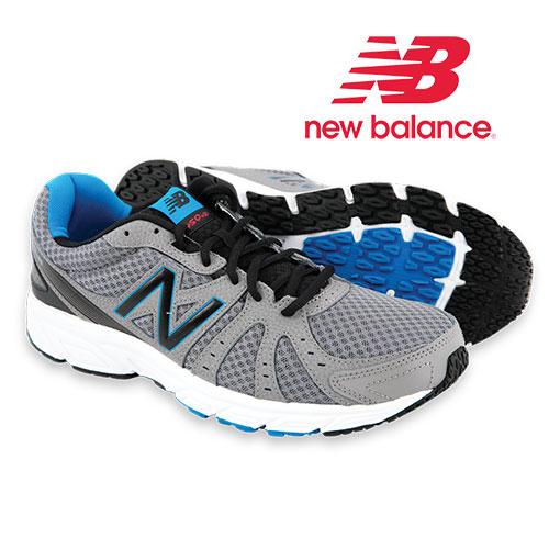 New Balance M450SL2 Running Shoes