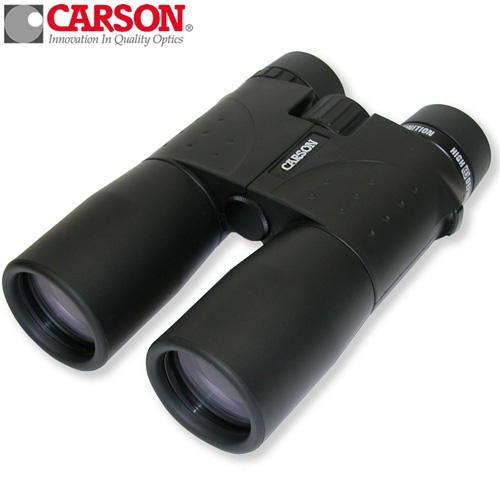8 x 42mm XM Series Binoculars w/High Definition Optics