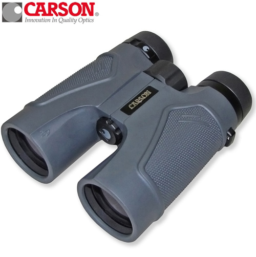 3D Series Binoculars with High Definition Optics