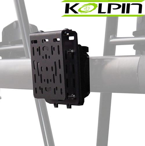 Utility Gear Rail System Bracket