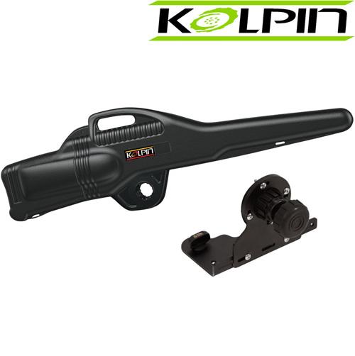 KXP Gun Boot 5.0 Impact
