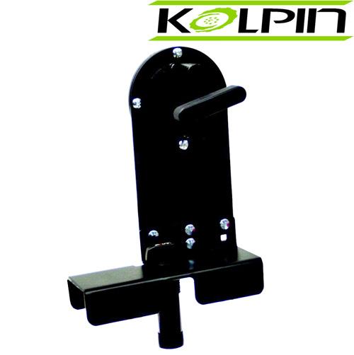 KXP Fuel Pack Bracket