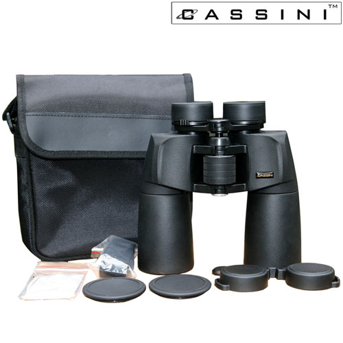 Water and Fog Proof Binocular - 12 x 50